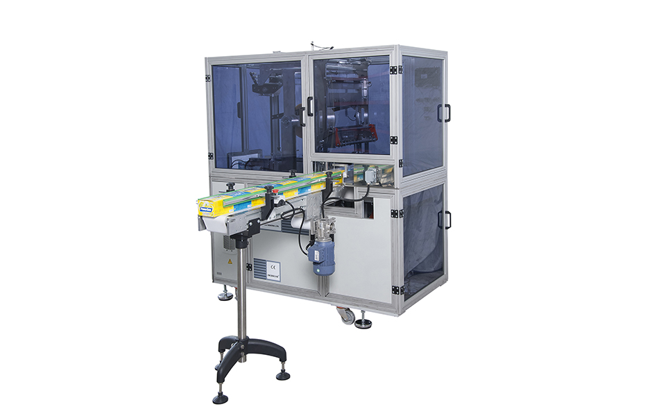 AW55-SRV SERVO SYSTEM CARTON BOX OVER WRAPPING  MACHINE